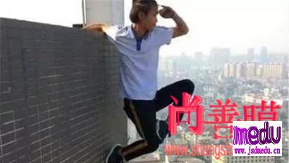 高空极限运动第一人吴永宁从高达263米的湖南长沙华远国际中心坠楼