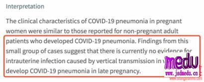 柳叶刀:新型冠状病毒不会引起母婴垂直传播