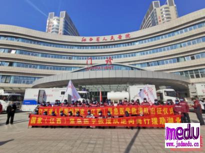 武汉方舱医院里的国家紧急医学救援队