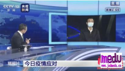 工程院副院长王辰称新冠病毒可能转成慢性!这意味着什么?