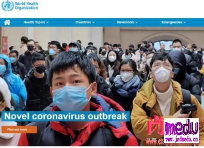 COVID-19疫情下,开学有那么着急吗?取消整个学期又如何?