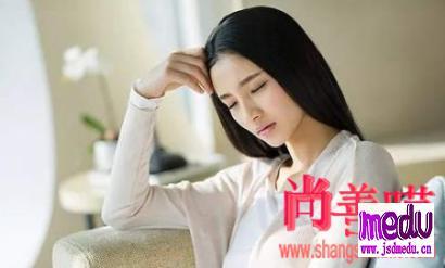 慢性疲劳综合征的中医病症及专业中医用药