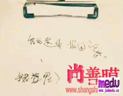 武汉市民肖贤友死者遗言都能修改,他们可是真够缺德的!