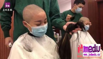 武汉新冠肺炎女医护人员剃头的画面为何引起众怒?