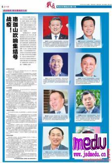 武汉走出哪些大企业家?雷军、马明哲、董明珠、许家印...