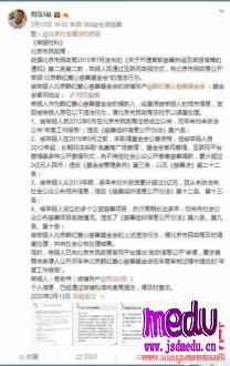 """著名编剧作家""""六六""""张辛发文支持韩红,怒怂举报者司马3忌:""""啥时候头七"""""""