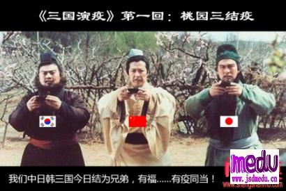 武汉新冠肺炎疫情,我们根本没有资格嘲讽日本和韩国
