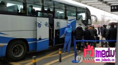 韩国飞南京航班发现3名疑似新冠肺炎发烧人员?