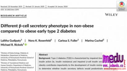 T2DM患者胖瘦不同,发病机制不同