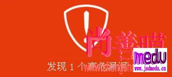 黄登英:小地方的小贪官才喜欢在北京买房子