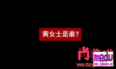 感染新冠肺炎之后,从武汉跑去北京,新怡家园小区7号楼3单元黄女士是谁?