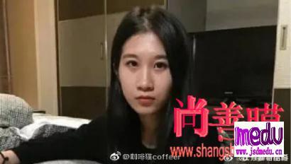 刘强东、刘静瑶、Liu Jingyao刘婧尧、孙涛勇