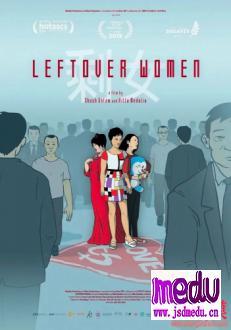 《剩女》Left Women(《中国剩女》):结婚越晚,结局越惨?
