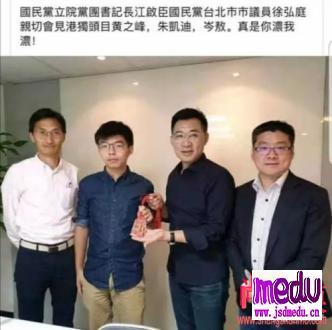 江启臣战胜郝龙斌成新一任党主席,中国国民党恐走入历史