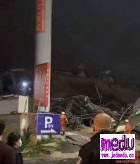 2秒,福建泉州市鲤城区欣佳快捷酒店坍塌!这是什么楼,说塌就塌?
