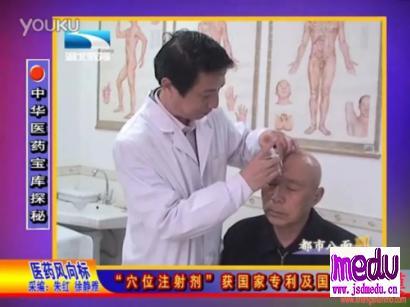 """武汉李跃华是""""神医""""还是""""骗子""""?"""