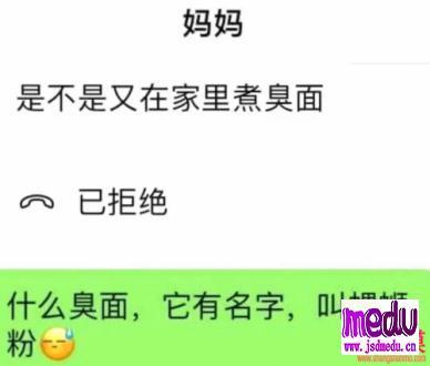 螺狮粉那么臭,为什么中国人却欲罢不能?