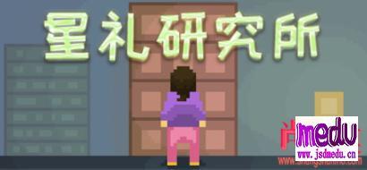 """打游戏""""致郁""""vs打游戏""""治愈"""""""