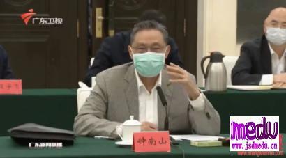 钟南山发声:全球新冠疫情至少延续到6月
