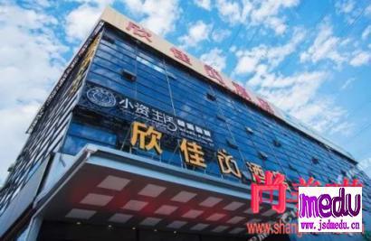 """福建泉州欣佳酒店的坍塌是""""豆腐渣工程""""还是施工造成的?"""
