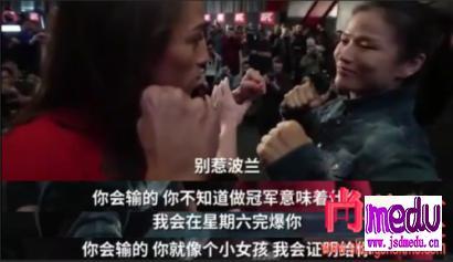 波兰拳击手乔安·罗琳(Joanne Rowling)辱华,被中国女拳击手张伟丽42秒KO