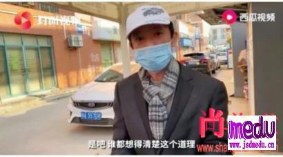 李跃华事件:谁都不是局外人,关键是救命制度
