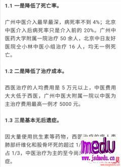 民间医生李跃华,隔离回家仍然为民服务,不为名利就为心安!