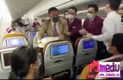曼谷抵达上海的TG664次航班女子在飞机上朝空姐咳嗽,被机组人员反手制伏