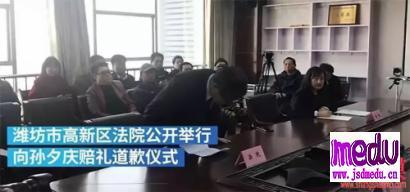 清华海归博士孙夕庆被羁押1277天、经历114次庭审,法院道歉!