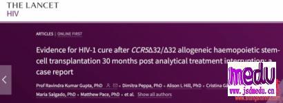 又一名艾滋病HIV感染者被治愈,干细胞移植再次立功
