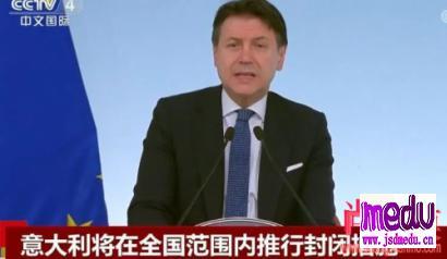 """意大利下令""""封城"""",都是""""自由""""惹的祸?"""