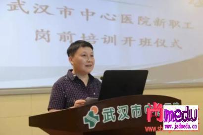 李文亮所在武汉市中心医院院长彭义香已免职!