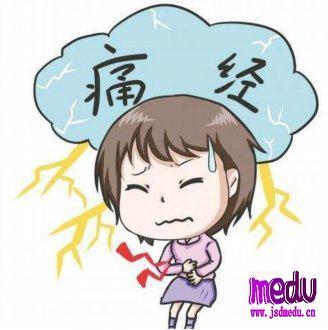 痛经都有可能是那些妇科病的报警信号?
