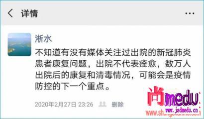 """武汉抗疫医生:新冠肺炎尸检显示像""""SARS+艾滋病"""",战疫远未结束!"""