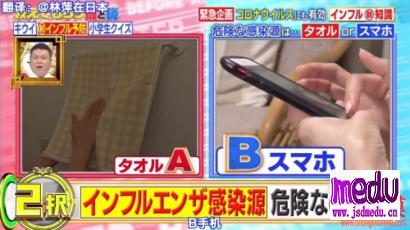 新冠病毒沾附手机上可存活24小时!手把手教你给手机消毒