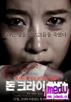 """韩国网络性犯罪""""N号房""""事件,请看好你的女人"""