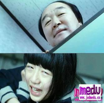 韩国N号房案件:未成年少女沦为性奴,26万人围观