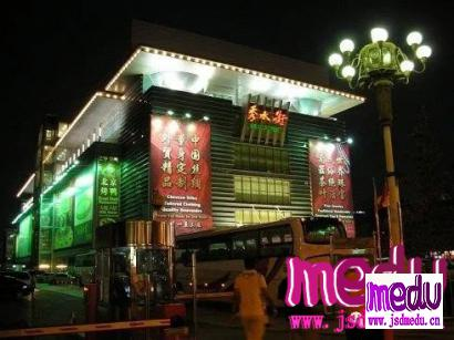 北京个体工商户复工复产 符合条件无需批准可开业