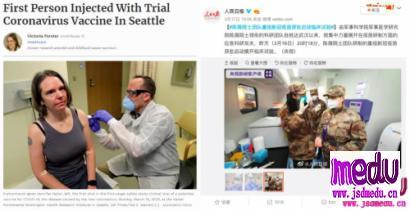 中美两国正在研发的新冠病毒疫苗,有什么区别?