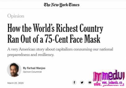 印钞机vs口罩机:从口罩短缺危机看新冠肺炎疫情后全球化走向