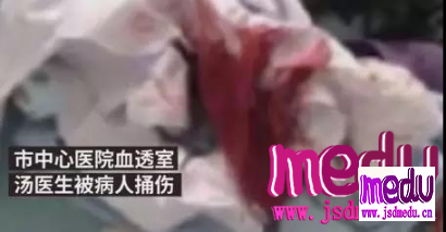 内蒙古鄂尔多斯中心医院血透室医生汤萌被患者捅伤,为什么杀医事件屡禁不止?