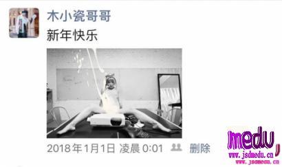 美女在办公室拍裸照发朋友圈,同事朋友私信问她要不打码的裸照