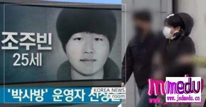 """""""N号房""""背后的韩国性剥削阴影"""