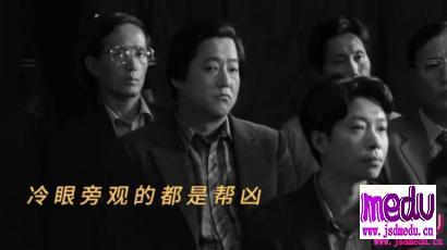 """韩国""""N号房事件""""曝光:恶魔不会嫌弃你的孩子太小!"""