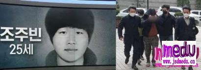 """韩国""""n号房""""付费会员身份被揭晓,有知名教授、人气艺人、体育明星、CEO"""