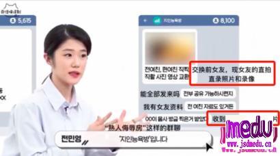 """韩国N号房:26万人围观性侵,没人听到受害者在喊""""救命""""!"""