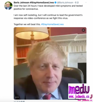 英国首相约翰逊确诊感染新冠肺炎