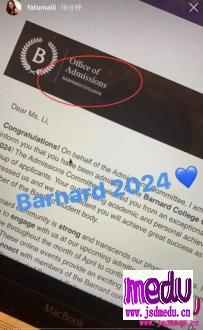 李咏女儿法图麦就读美国私立大学巴纳德学院,学费最低50万,哈文有能力负担学费生活费吗?