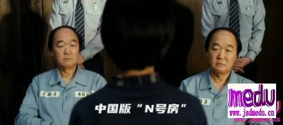 """中国版""""N号房""""曝光,男性不应再沉默下去"""