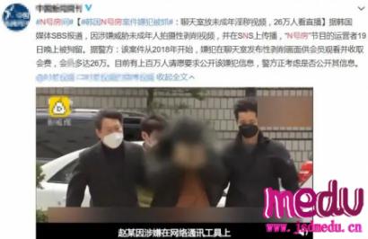 演员郭晓婷因N号房事件发声,自曝曾遭老师性骚扰还被威胁死定了